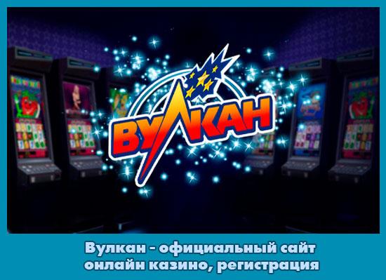 Москва адреса зал автоматов игровых г