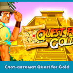Слот-автомат Quest for Gold