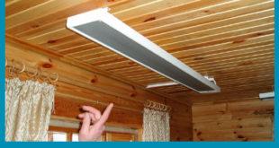 Как устроить потолочное отопление